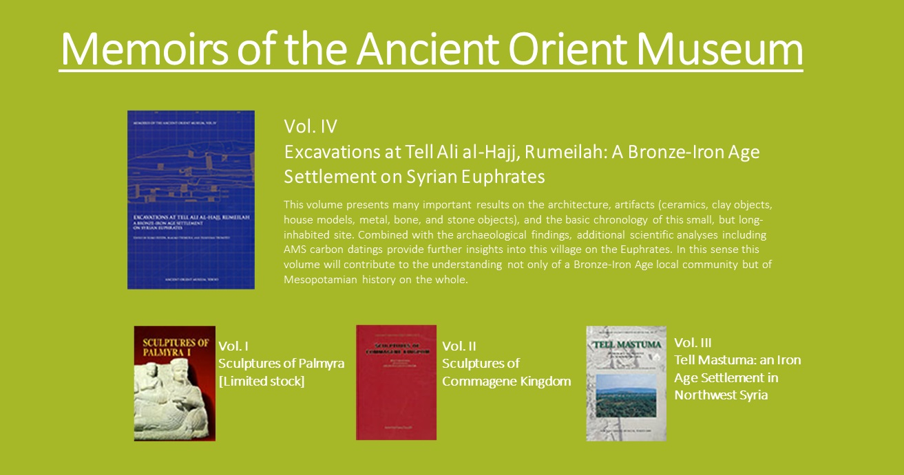 Memoirs of the Ancient orient Museum